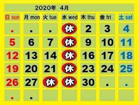 calendar_l