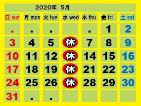calendar_r
